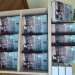 """Petro Liuberto knyga """"Tamsios aukštumos: LTSR milicija 1940-1987 metais"""""""