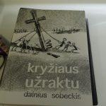 Poetai dovanojo savo knygų bibliotekai